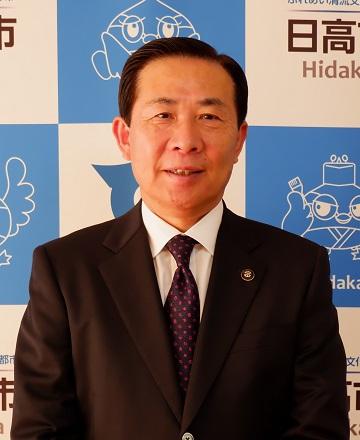 埼玉県日高市 谷ケ崎 照雄 市長